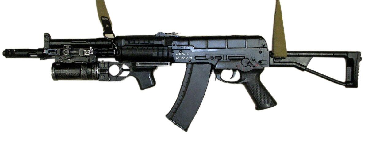 Автомат АЕК-971 с подствольным гранатометом