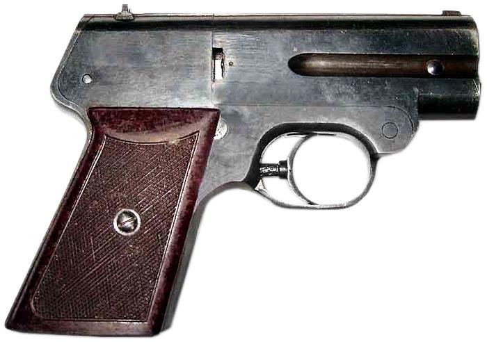 Двуствольный бесшумный пистолет С4