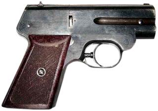 Двуствольный пистолет С4
