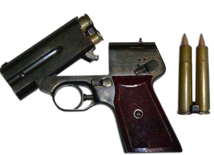 Пистолет С4 и патроны П3