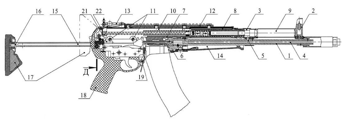 Схема автомата А-545