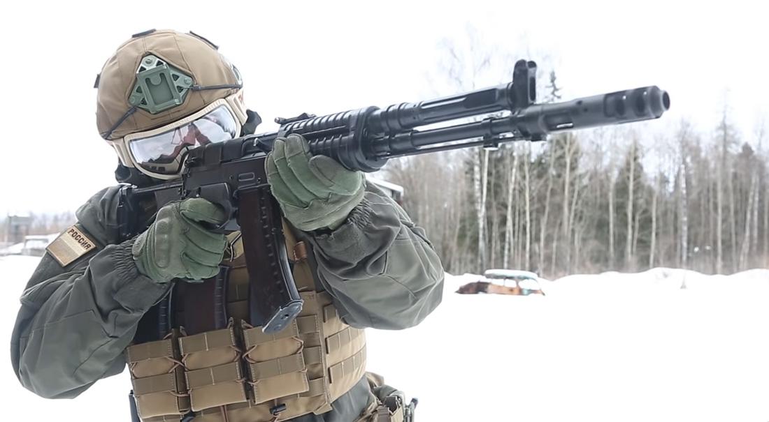 Стрельба из АЕК-971