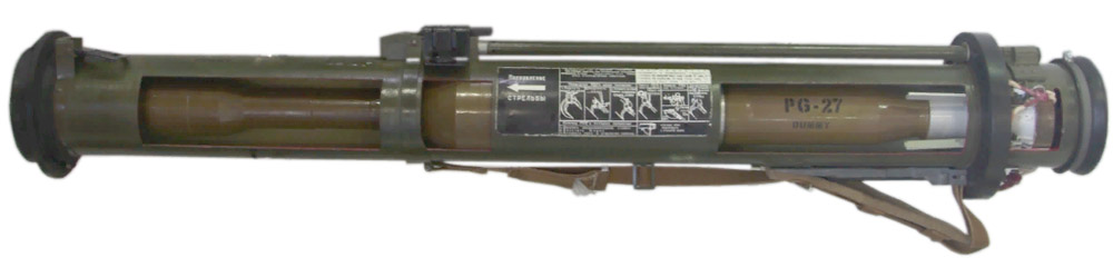 Конструкция РПГ-27