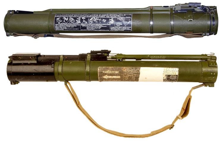 РПГ-18 и РПГ-22