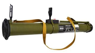 "РПГ-26 ""Аглень"""