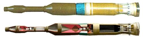 Граната ПГ-29В