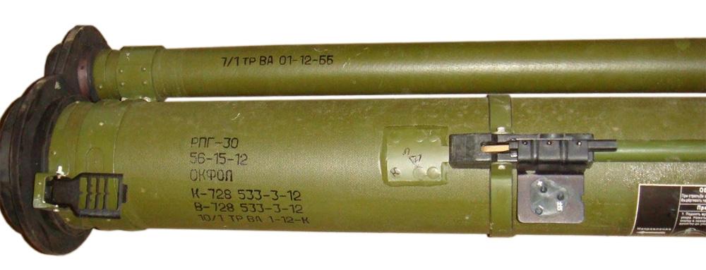 "Гранатомет РПГ-30 ""Крюк"""