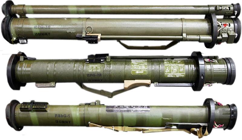 Гранатомет РПГ-30, РПГ-28, РГШ-1. Сравнение