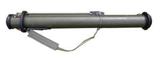 Гранатомет РПГ-27 Таволга