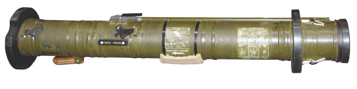 "Гранатомет РПГ-28 ""Клюква"""