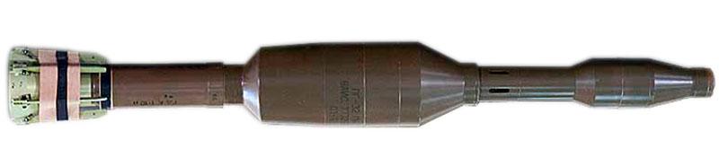 Граната для РПГ-32 PG-32V